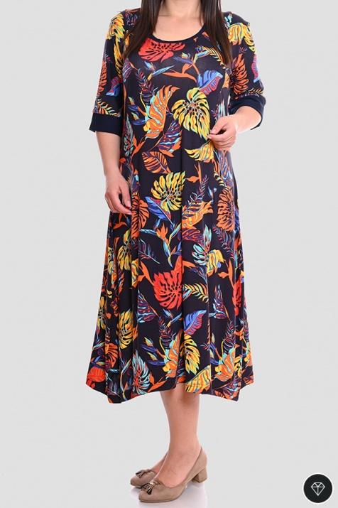 Свежа макси рокля на цветя N снимка 1